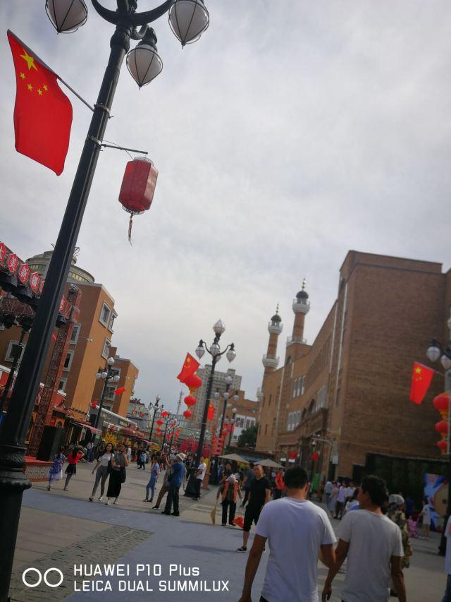 紅光山大仏寺