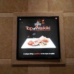 Top of Waikiki User Photo