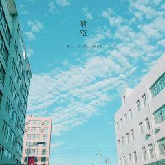 Tianshui Normal University User Photo