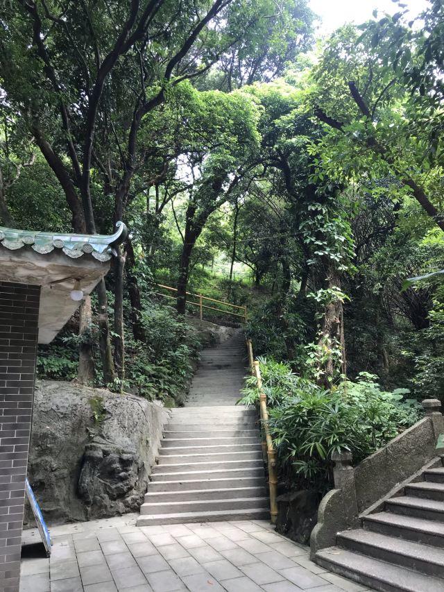 Baishuidai Scenic Area