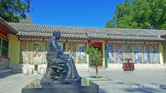 曹雪芹紀念館