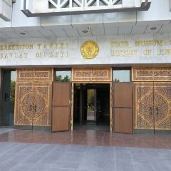 State Museum of History of Uzbekistan User Photo
