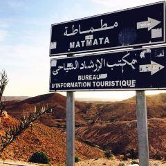 Matmata User Photo
