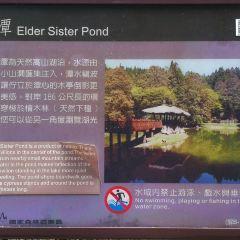 Jiemei (Sister) Lakes User Photo