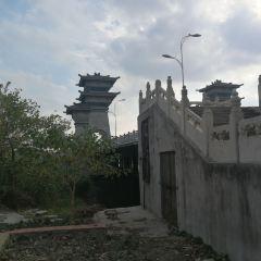 漢橋公園用戶圖片