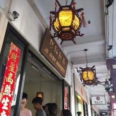 Ah Chew Desserts(Liang Seah Street) User Photo