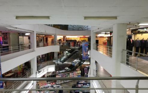Holiday Plaza Mall