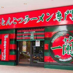 Ichiran Nagoya Sakae User Photo