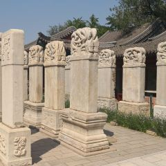 Pinggu Stone-carved Art Exhibition Hall User Photo