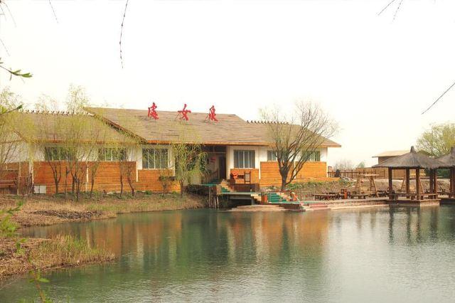 Qiachuan Scenic Area