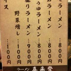 Kiraito User Photo