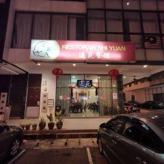 Warong qurrata用戶圖片