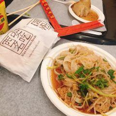 西安名吃(45th street)用戶圖片