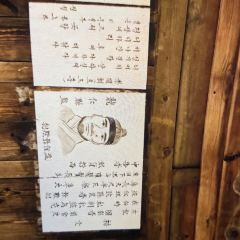 韓國民俗村用戶圖片