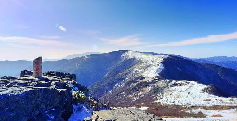 Dongshan Mountain
