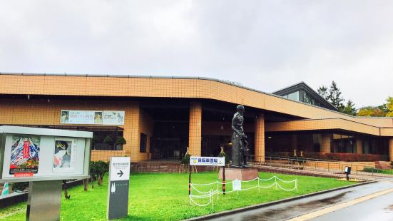 Asahikawa Museum of Art