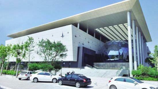 台州市科技館