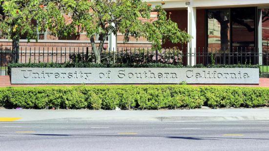 南加州大學