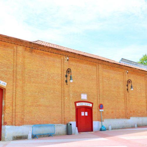 鬥牛博物館