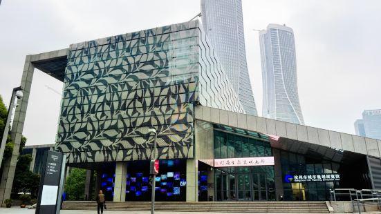 杭州市城市規劃展覽館