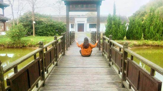 江海風情園