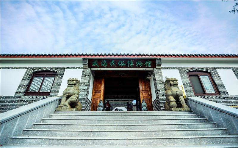 루산 민속박물관