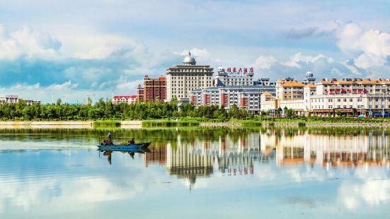滿洲里北湖公園