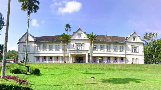 砂拉越博物館