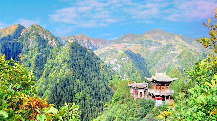 Xinglongshan Natural Reserve