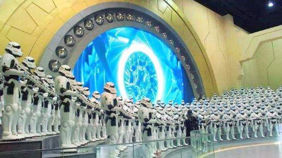 로봇 박물관
