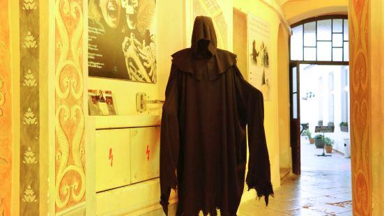 Museum Mysteriae Pragensis
