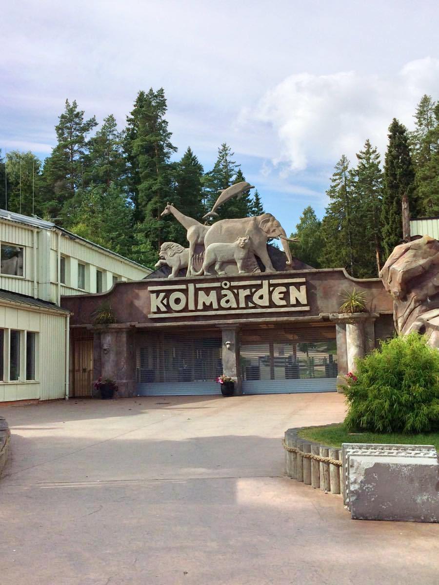 科爾馬爾登野生動物園
