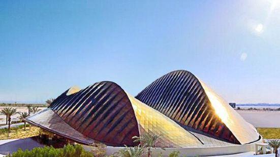 UAE Pavilion