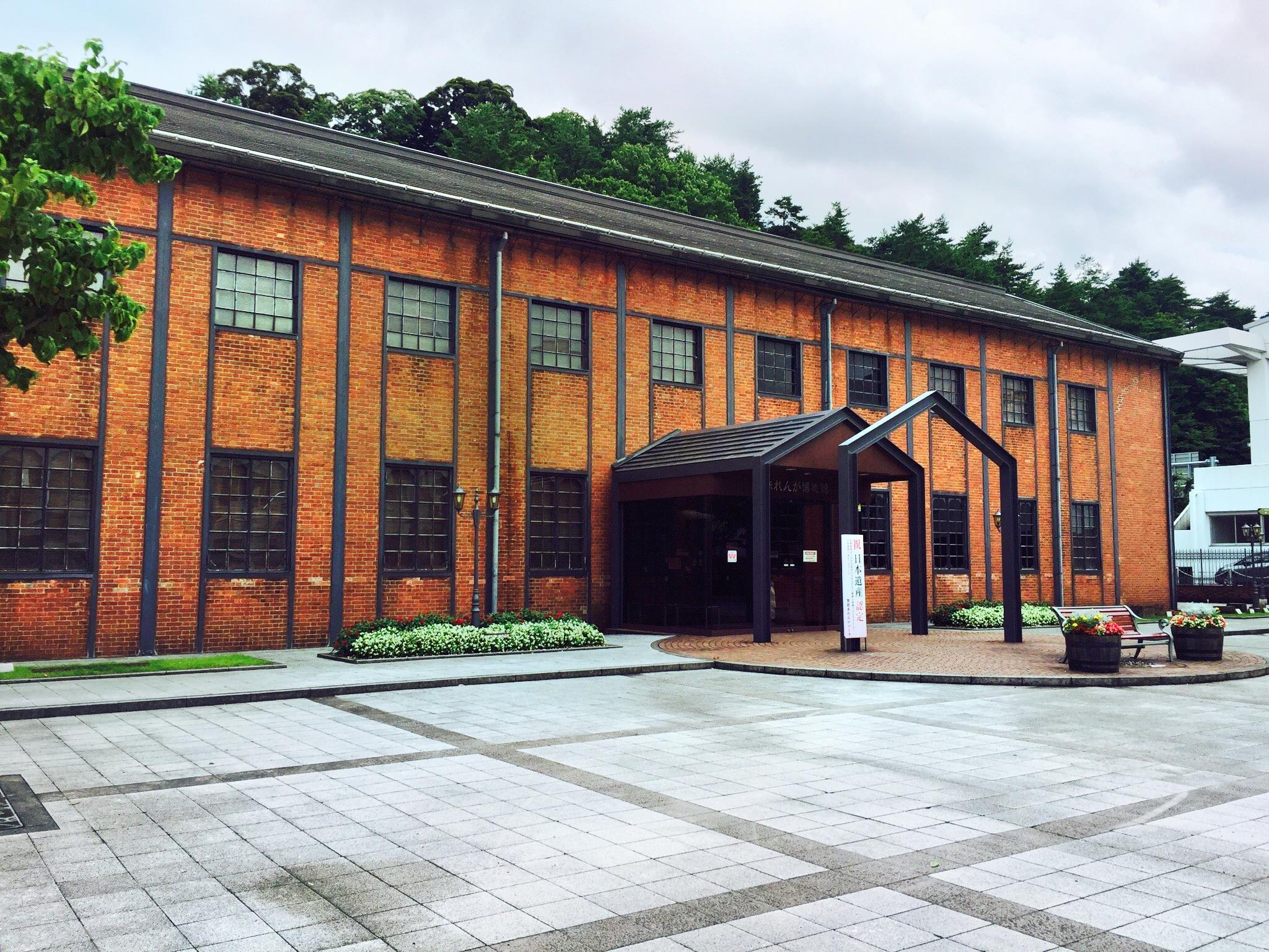 Museum of Redbrick