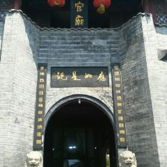 Luocheng Ancient Town User Photo