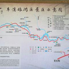 車溪民俗旅遊區用戶圖片