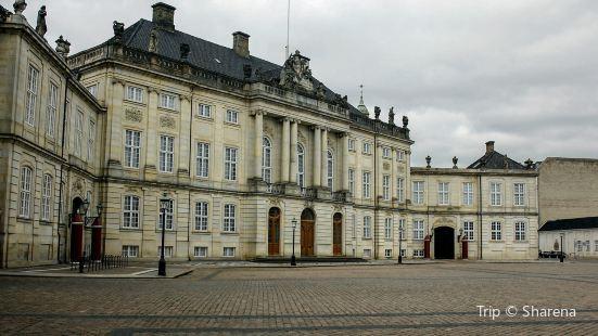 阿美琳堡宮