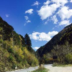 Miyaluo Scenic Area User Photo