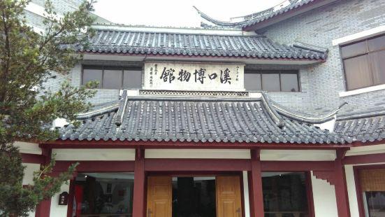溪口博物館
