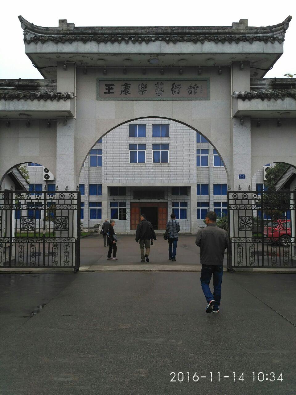 Wangkangle Art Gallery