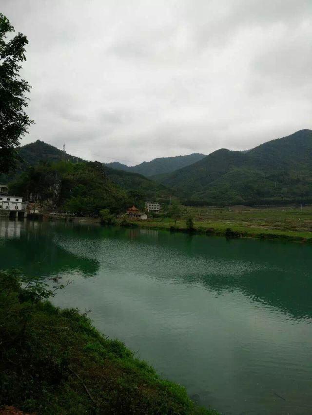 Bama Longevity Village
