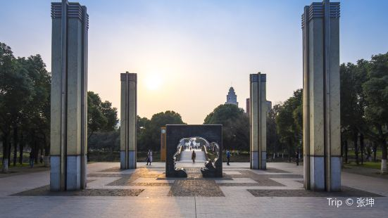 Zhongyang Park
