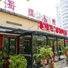 Hai Jia Xiao Yuan(Wu Si Guang Chang Dian ) User Photo