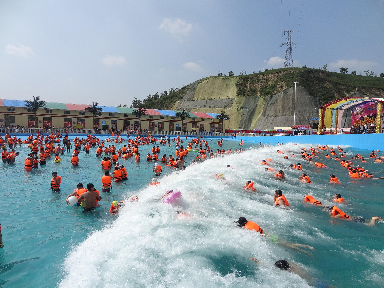 Hongyuan Water World