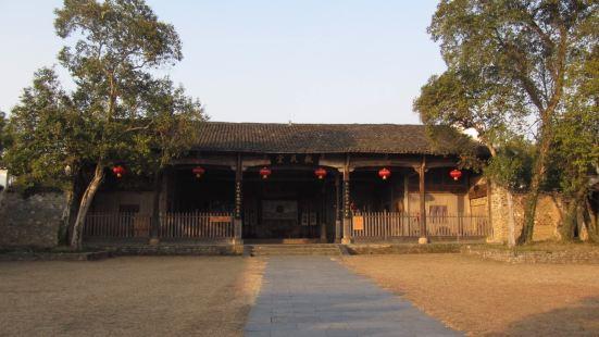 湖田古瓷窯遺址