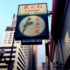 R&G Lounge User Photo