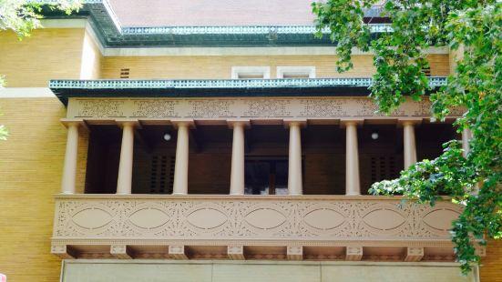 查恩利-佩斯基故居歷史博物館