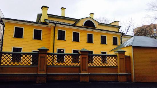 Memorial Office Av Lunacharsky