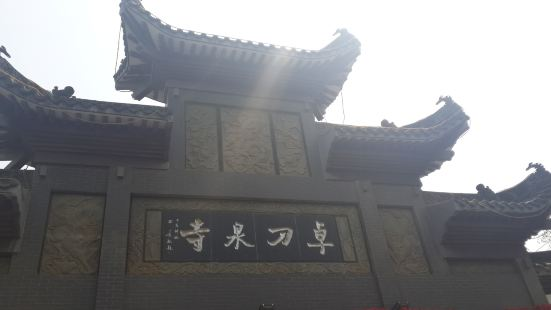 Zhuodao Spring