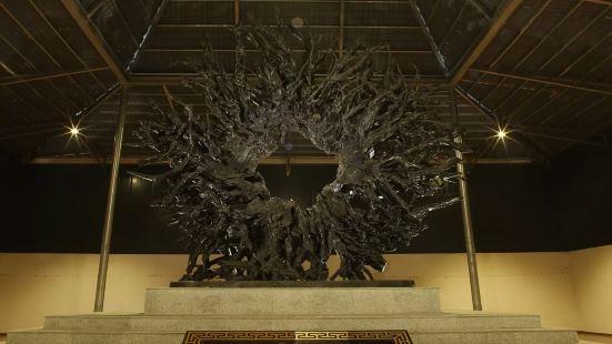 成都烏木藝術博物館